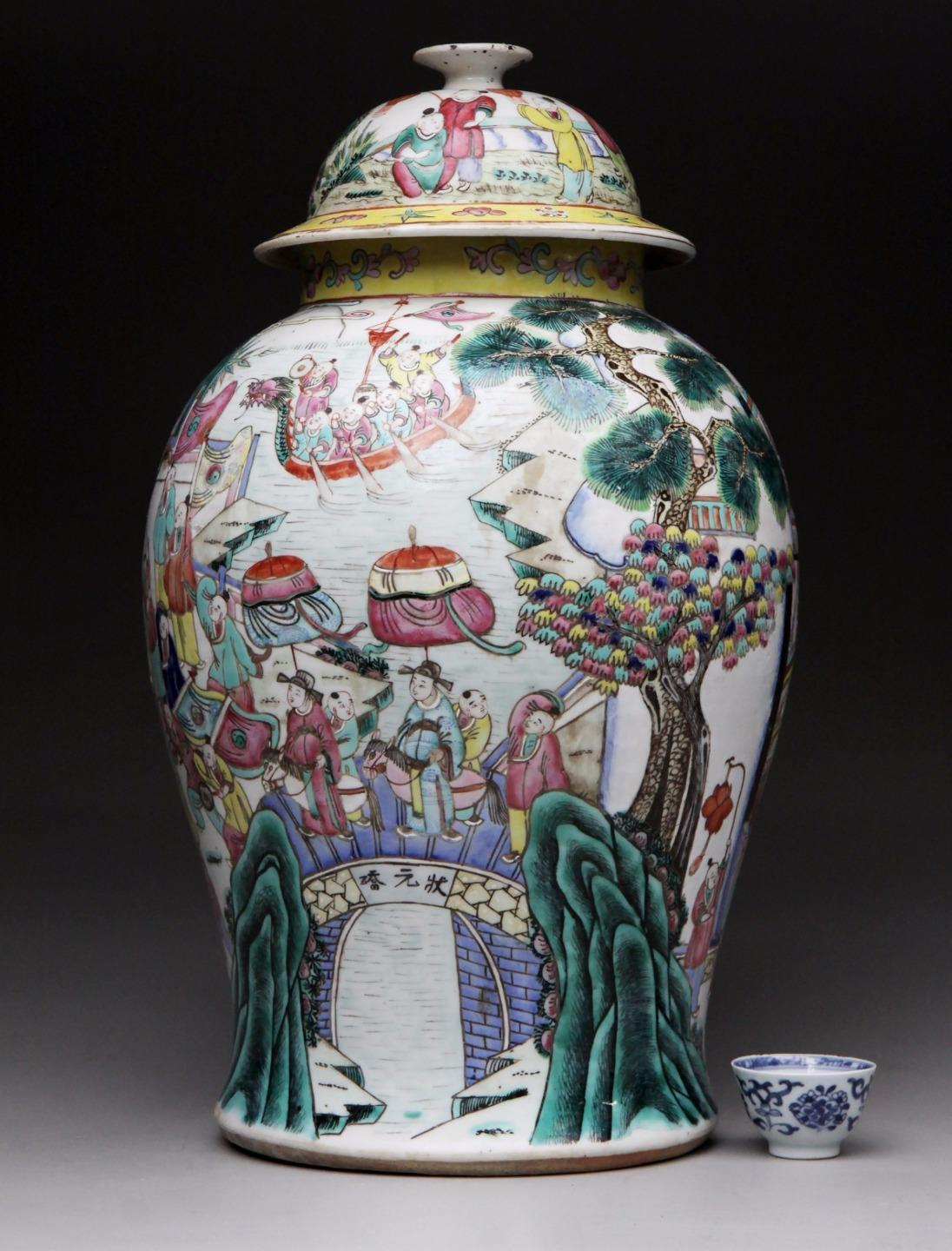 Rare antique chinese porcelain 100 boys covered vase 19th rare antique chinese porcelain 100 boys covered vase 19th century famille rose floridaeventfo Choice Image
